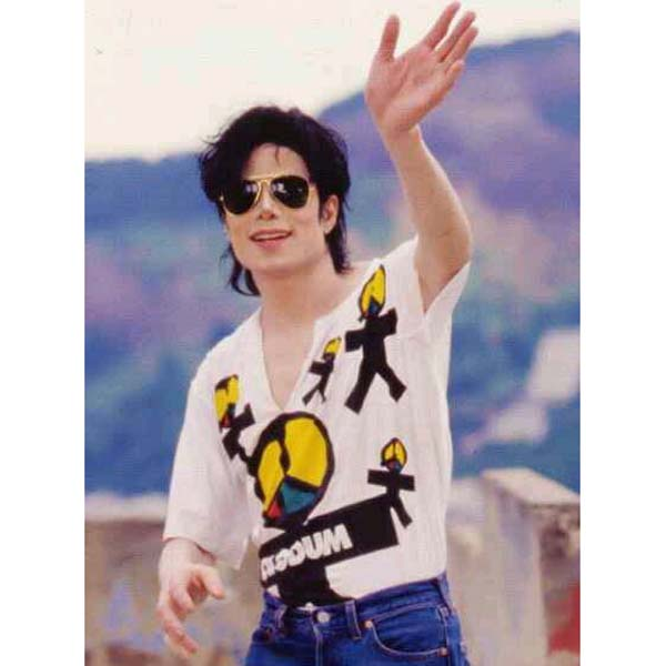 Michael Jackson '' they don't care about us''T-Shirt klein V